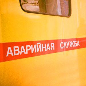 Аварийные службы Магадана