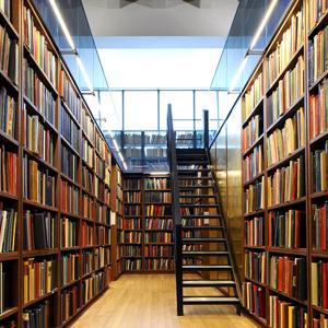 Библиотеки Магадана