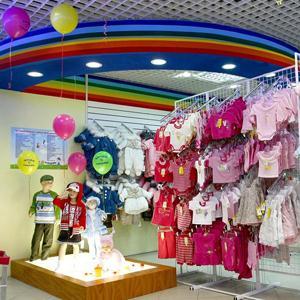 Детские магазины Магадана
