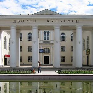 Дворцы и дома культуры Магадана
