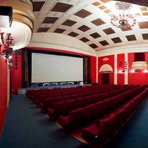 Кинотеатры Магадана
