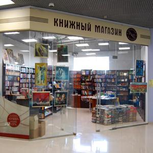 Книжные магазины Магадана