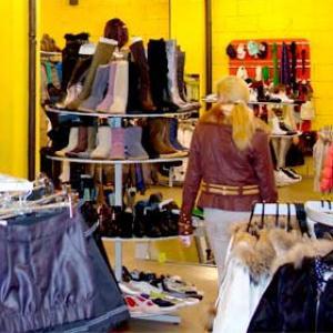 Магазины одежды и обуви Магадана