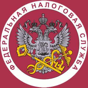 Налоговые инспекции, службы Магадана