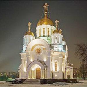Религиозные учреждения Магадана