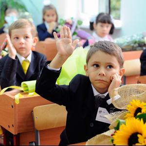 Школы Магадана