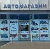 Автомагазины в Магадане