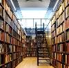 Библиотеки в Магадане