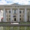 Дворцы и дома культуры в Магадане