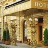 Гостиницы в Магадане