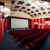 Кинотеатры в Магадане