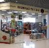 Книжные магазины в Магадане