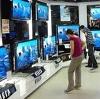 Магазины электроники в Магадане