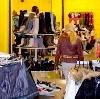 Магазины одежды и обуви в Магадане