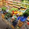 Магазины продуктов в Магадане
