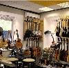 Музыкальные магазины в Магадане