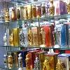 Парфюмерные магазины в Магадане
