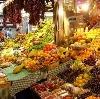 Рынки в Магадане