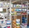 Строительные магазины в Магадане