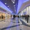 Торговые центры в Магадане