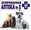 Ветеринарные аптеки в Магадане