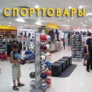 Спортивные магазины Магадана