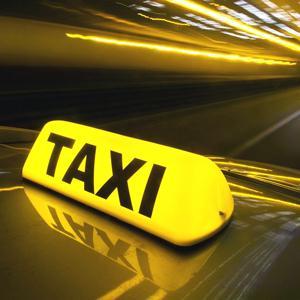 Такси Магадана