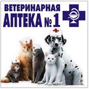 Ветеринарные аптеки Магадана